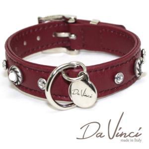 Da Vinci カラー Vittoria:ボルドー DV1.2.30BX 小型犬用首輪・首周り実寸:約20〜25cm お洒落な イタリア製 かわいい ダ・ヴィンチ nachu