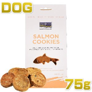 最短賞味2020.6・フィッシュ4ドッグ サーモンクッキー 75g FISH4DOGS 正規品 f405302|nachu