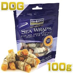 犬用 フィッシュ4ドッグ シーラップ 100g 犬用おやつ FISH4DOGS 正規品