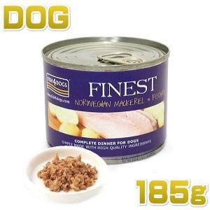最短賞味2021.6・フィッシュ4ドッグ サバポテト 185g 穀物不使用 ウェット FISH4DOGS 正規品 f427998 nachu