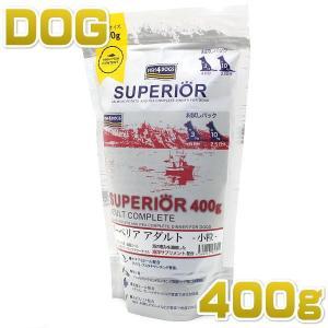 フィッシュ4ドッグ スーペリア アダルト 400g Fish4dogs正規品
