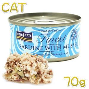 NEW 最短賞味2021.8・フィッシュ4キャット 猫缶「イワシ&緑イ貝」 70g缶 全猫種 fish4cats 正規品 f4c06927|nachu