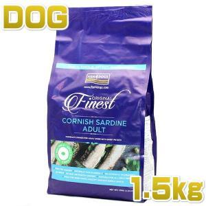 最短賞味2020.9.28・フィッシュ4ドッグ サーディン 1.5kg 穀物不使用 FISH4DOGS 正規品 f4d02455 nachu