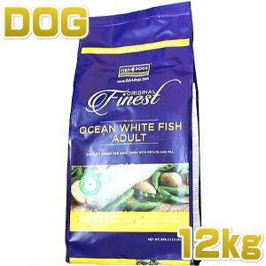 最短賞味2020.8.27・フィッシュ4ドッグ オーシャンホワイトフィッシュ小粒 12kg大袋 グレインフリーFISH4DOGS f4d03445|nachu