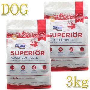 フィッシュ4ドッグ スーペリア アダルト小粒3kg(1.5kg×2)fish4dogs正規品