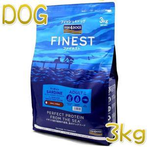 最短賞味2020.7.21・フィッシュ4ドッグ サーディン 3kg 穀物不使用・ドッグフード FISH4DOGS 正規品 f4d81410 nachu