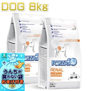 おまけ付き!最短賞味2020.10・フォルツァ10 犬用 リナール アクティブ 中粒8kg(4kg×2袋) フォルツァディエチ 正規品|nachu