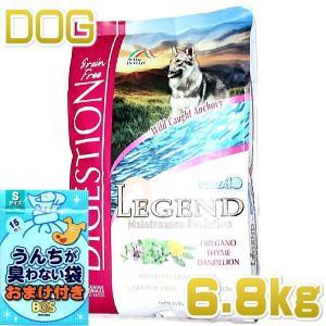 おまけ付き!最短賞味2020.1・フォルツァ10 犬用 レジェンド ダイジェスチョン小粒 6.8kg 成犬用・胃腸ケア・FORZA10 正規品|nachu