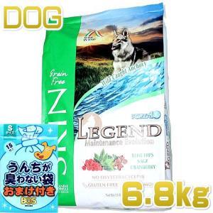 おまけ付き!最短賞味2020.6・フォルツァ10 犬用 レジェンド スキン小粒 6.8kg 成犬用・皮膚ケア・FORZA10・フォルツァディエチ 正規品fo08402|nachu