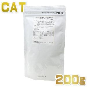 最短賞味2020.8・フォルツァ10 猫 BiO エブリデイ ビオ チキン 200g 成猫シニア猫リパック オーガニック キャットフード FORZA10正規品fo70243|nachu
