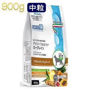 最短賞味2020.3・フォルツァ10 デイリーフォルツァ ミディアム ホース中粒 900g ローグレイン FORZA10 正規品 fo70380|nachu