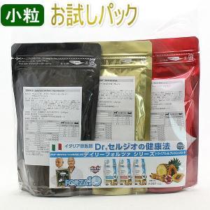 最短賞味2020.3・フォルツァ10 デイリーフォルツァ トライアルセット小粒 100g×3種類 お試しFORZA10 正規品 fo70502t|nachu