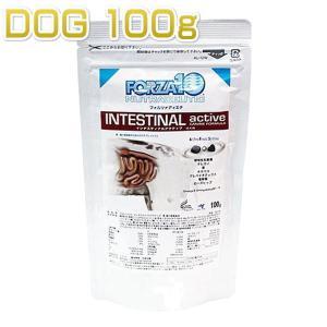 最短賞味2020.2・フォルツァ10 犬用 テイスティングパック インテシティナル 小粒100g 正規品 nachu