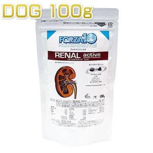 最短賞味2020.4・フォルツァ10 犬用 テイスティングパック リナール アクティブ 小粒100g 正規品|nachu