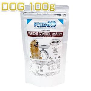 最短賞味2019.12・フォルツァ10 犬用 テイスティングパック ウエイトコントロール アクティブ 小粒100g 正規品|nachu