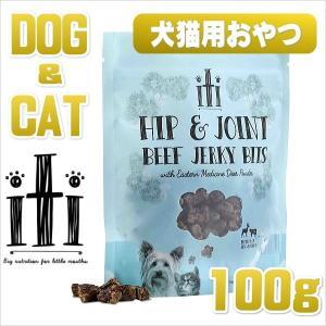 最短賞味2020.3・iti イティ ビーフジャーキー 股関節ケア 100g 犬猫用おやつ ヘルスケアトリーツ 穀物不使用 正規輸入品|nachu