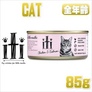 最短賞味2021.9・iti イティキャット チキン&サーモン缶 85g 全年齢対応キャットフード 総合栄養食 穀物不使用ウェット 正規輸入品|nachu