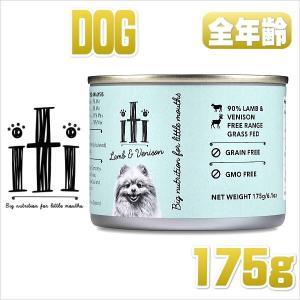 最短賞味2021.9・iti イティドッグ ラム&ベニソン缶 175g 全年齢対応ドッグフード 総合栄養食 穀物不使用ウェット 正規輸入品|nachu