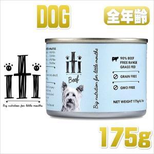 最短賞味2021.9・iti イティドッグ ビーフ缶 175g 全年齢対応ドッグフード 総合栄養食 穀物不使用ウェット 正規輸入品|nachu
