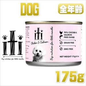 最短賞味2021.9・iti イティドッグ チキン&サーモン缶 175g 全年齢対応ドッグフード 総合栄養食 穀物不使用ウェット 正規輸入品|nachu