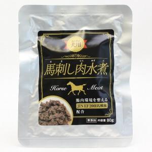 最短賞味2020.1.15・KMT 馬刺し肉水煮 80g 犬用おやつ トッピング|nachu