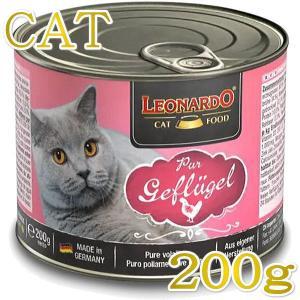 最短賞味2022.1・レオナルド ピュア ポートリー 200g缶 猫用 クオリティセレクション キャットフード ウェット LEONARDO 正規品 le56121|nachu