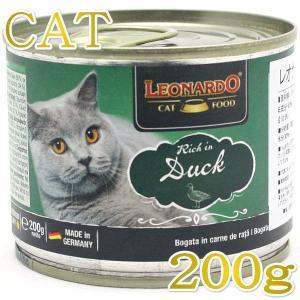 NEW 最短賞味2023.1・レオナルド 豊富なダック 200g缶 猫用一般食 クオリティセレクション キャットフード ウェット LEONARDO 正規品 le56169|nachu