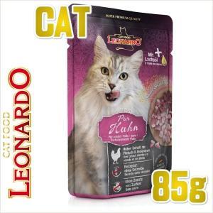 最短賞味2021.12・レオナルド ピュア チキン 85gパウチ 猫用 ファイネスト セレクション キャットフード ウェット LEONARDO 正規品 le56312|nachu
