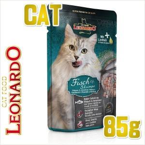 最短賞味2020.11・レオナルド フィッシュ&シュリンプ 85gパウチ 猫用 ファイネスト セレクション キャットフード LEONARDO 正規品 le56336|nachu