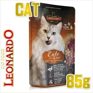 最短賞味2020.11・レオナルド カモ&チーズ 85gパウチ 猫用 ファイネスト セレクション キャットフード ウェット LEONARDO 正規品 le56442|nachu