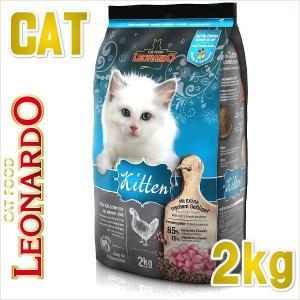 400g×5個対応・最短賞味2020.7・レオナルド キトン 2kgドライ キャットフード LEONARDO 正規品 le58019|nachu