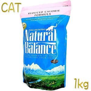 最短賞味2020.5.10・ナチュラルバランス 猫用 リデュースカロリー 1kg 成猫シニア猫対応キャットフード ドライフード 肥満ケア対応 正規品 nb02025|nachu