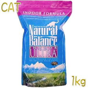 最短賞味2020.7.30・ナチュラルバランス 猫用 インドアキャット 1kg キャットフード 泌尿器サポート対応 ドライフード 正規品 nb02325|nachu