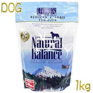 最短賞味2020.3.18・ナチュラルバランス 犬用 リデュースカロリー 1kg ドライフード 肥満ケア ドッグフード 正規品 nb20033|nachu