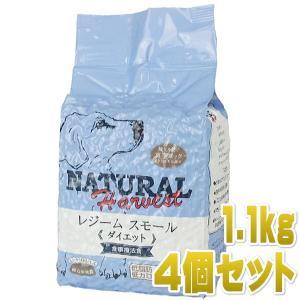 最短賞味2020.10・ナチュラルハーベスト レジーム 1.1kg×4袋 成犬用ドライ肥満ケア対応療法食ドッグフード Natural Harvest 正規品 nh04393s4|nachu