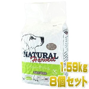 最短賞味2020.11・ナチュラルハーベスト シュープリーム 1.59kg×8袋 グレインフリー穀物不使用ドッグフード Natural Harvest 正規品 nh04416s8|nachu