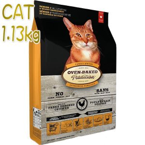 最短賞味2020.2.22・オーブンベイクド 猫用 シニア&ウエイトコントロール 1.13kg オーブンベークド トラディション キャットフード 正規品|nachu