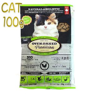 猫用 オーブンベイクド キトン チキン 142g オーブンベークド トラディション キャットフード 正規品