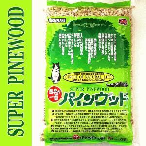 特選 限定品:PINEWOOD 猫砂 6L パインウッド(6個以上は地域別の実費の追加送料が加算されます)|nachu