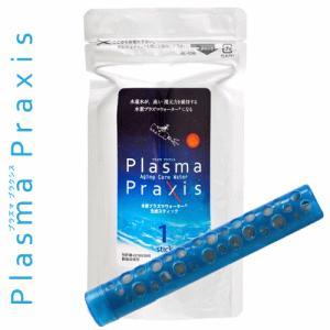 Piasma Praxis プラズマプラクシス 1本 水素水1L約11円 犬猫人用 プラズマ水素 nachu