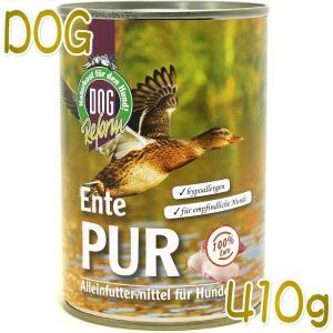 NEW 最短賞味2021.4・シェイカー 犬 ドッグリフォームPUR 100%ピュアな鴨肉 410g缶 ドッグフード 正規品sch01421|nachu