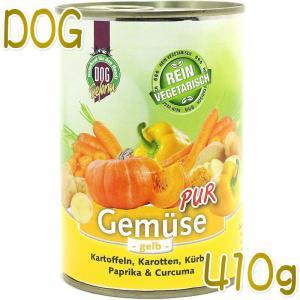 NEW 最短賞味2020.12・シェイカー 犬 ドッグリフォームPUR 100%ピュアな黄の野菜 410g缶 ベジタリアン ドッグフード 正規品sch60220|nachu