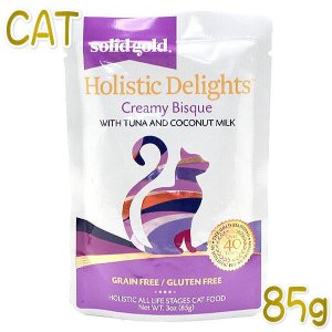 最短賞味2019.12・猫用 ソリッドゴールド パウチ ツナ&ココナッツミルク 85g 全年齢猫用 キャットフード 総合栄養食 Solid Gold 正規品|nachu