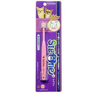 シグワン 超小型犬用・歯ブラシ Sig One ビバテック 正規品|nachu