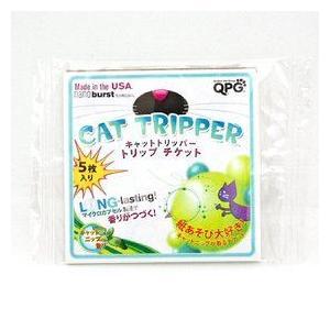 cat tripper キャット トリッパー トリップ チケット(紙)5枚入り 猫用おもちゃ|nachu