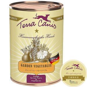 最短賞味2021.6・テラカニス 犬用 オレンジフルーツ&ベジタブル 400g缶 一般食 ドッグフード TerraCanis 正規品|nachu