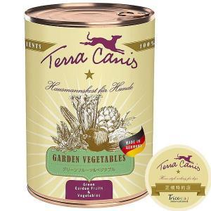 最短賞味2021.7・テラカニス 犬用 グリーンフルーツ&ベジタブル 400g缶 一般食 ドッグフード TerraCanis 正規品|nachu