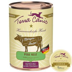 最短賞味2021.7・テラカニス 犬用 ピュアミート ビーフ 400g缶 一般食 ドッグフード TerraCanis 正規品 nachu