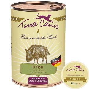 最短賞味2020.11・テラカニス 犬用 クラシック イノシシ 玄米入り 400g缶 コンプリート食 ドッグフード 総合栄養食 TerraCanis 正規品 nachu
