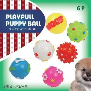 プレイフル パピーボール 6P 犬用おもちゃ nachu